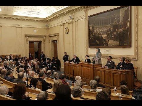 Discours de Maryam Radjavi Assemblée Nationale