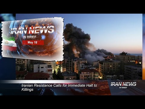 Iran news in brief, May 18, 2021