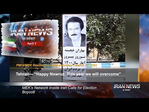 Iran news in brief, April 1, 2021