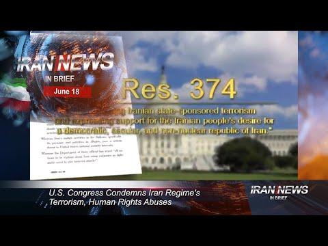 Iran news in brief, June 18, 2020