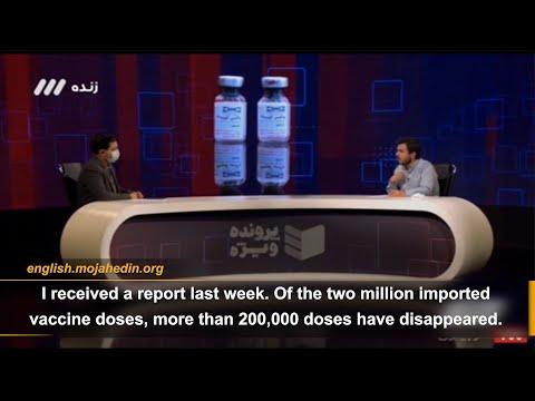 200,000+ doses of coronavirus vaccine disappeared in Iran, says a member of parliament presidium