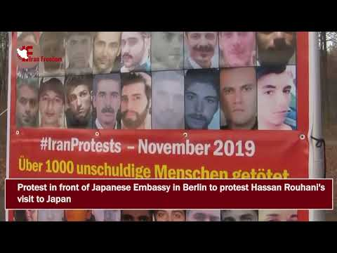 Protest outside Japanese Embassy in Berlin and Commemoration of the martyrs of the Iran protests