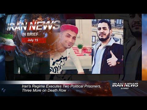 Iran news in brief, July 15, 2020