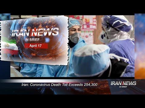 Iran news in brief, April 17, 2021
