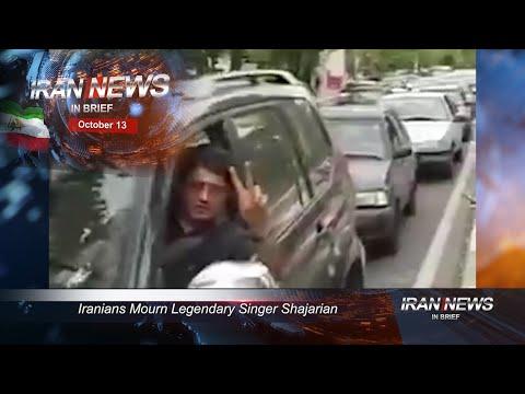 Iran news in brief, October 13, 2020