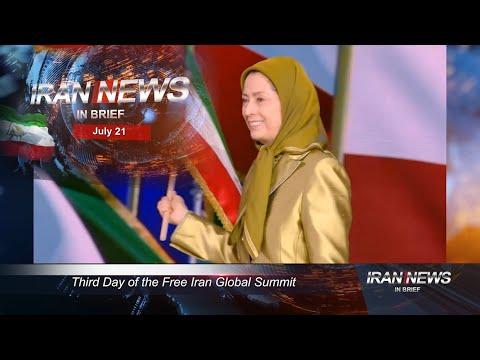 Iran news in brief, July 21, 2020