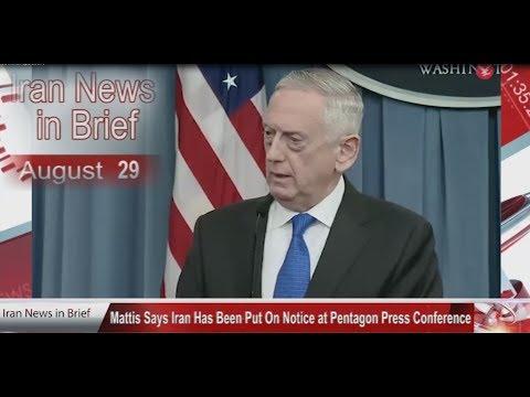 Iran news in brief, August 29, 2018