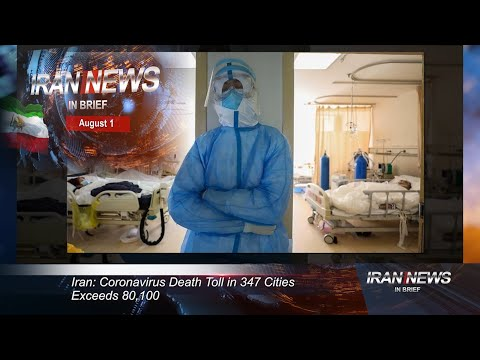 Iran news in brief, August 1, 2020