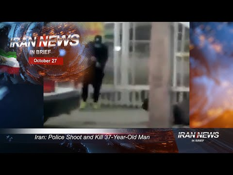 Iran news in brief, October 27, 2020