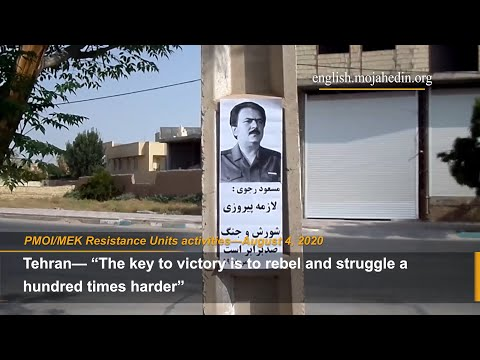 """We are determined to restore freedom and people's sovereignty in Iran"": MEK Resistance Units"