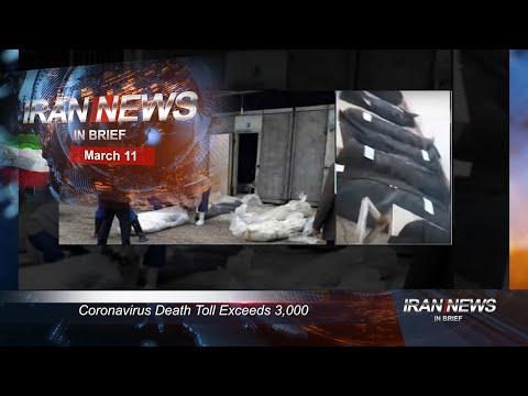 Iran news in brief, March 11, 2020