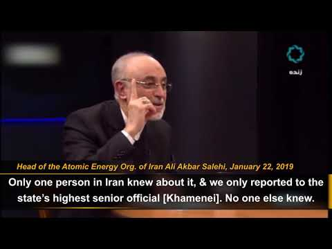 Iran's cheating in nuclear deal & deceptive measures on cementing the Arak heavy water reactor