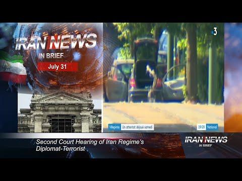 Iran news in brief, July 31, 2020