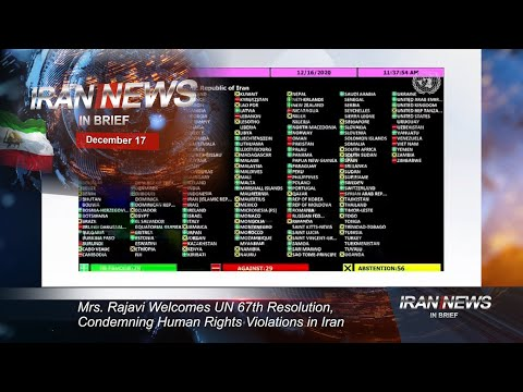 Iran news in brief, December 17, 2020