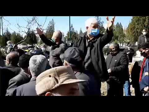 اراک: تجمع اعتراضی بازنشستگان و مستمری بگیران مقابل اداره کل تامین اجتماعی!
