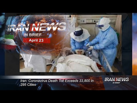 Iran news in brief, April 23, 2020