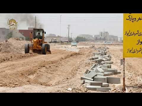 Iran: the 1988 massacre of political prisoners, destruction of the mass graves