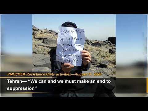 """""""We Can & We Must Free Iran"""": MEK Resistance Units follow Maryam Rajavi"""