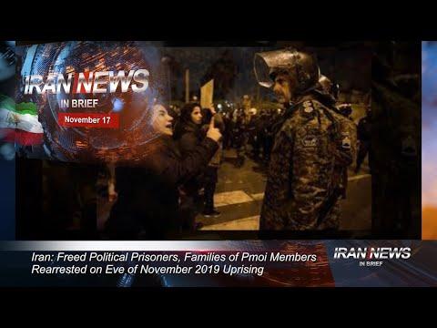 Iran news in brief, November 18, 2020