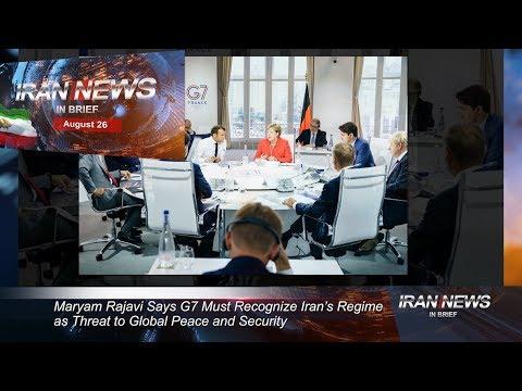 Iran news in brief, August 26, 2019