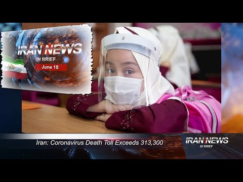 Iran news in brief, June 18, 2021