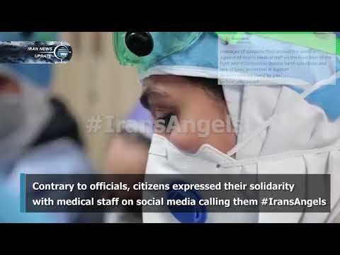 Iranian healthcare workers fell victim to the coronavirus due to the regime's incompetence
