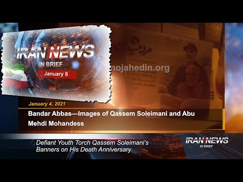 Iran news in brief, January 6, 2021