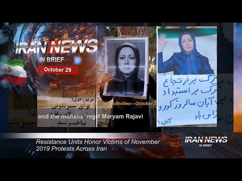 Iran news in brief, October 29, 2020
