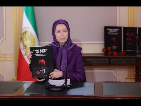 Message to the meeting of witnesses of Raisi's crimes in the 1988 massacre, UN urged to investigate