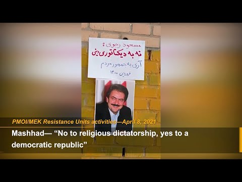 """""""Our vote is boycotting the sham elections in Iran"""" — MEK Resistance Units"""