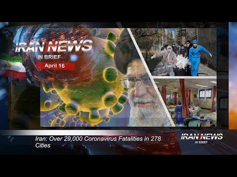 Iran news in brief, April 16, 2020