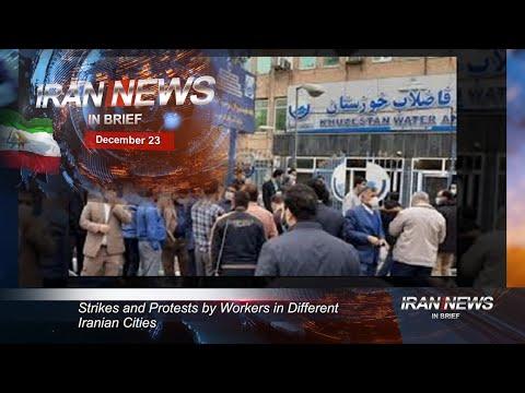 Iran news in brief, December 23, 2020