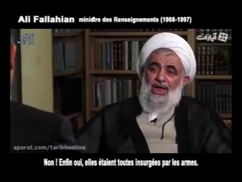 Fallahian massacre 88