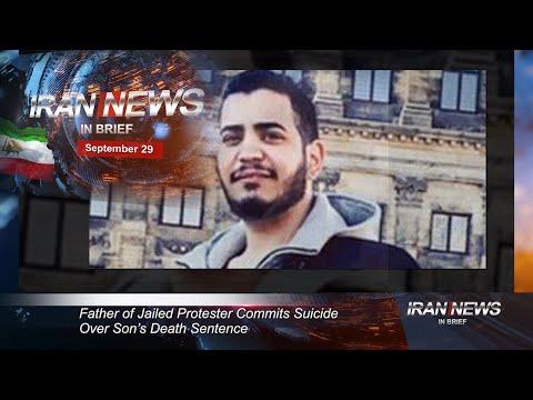 Iran news in brief, September 29, 2020