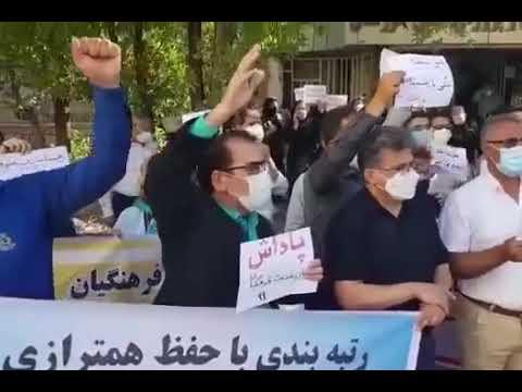 تجمع اعتراضی معلمان استان خوزستان -اهواز