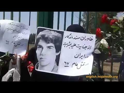 May 13, 2021 Iran, Families of MEK Martyrs in Tehran's Khavaran Cemetery
