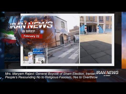 Iran news in brief, February 22, 2020