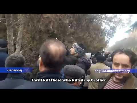 Protest in Sanandaj in the funeral of two victims of last week's Ukrainian plane crash in Iran