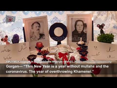 PMOI/MEK network in Iran celebrate the Persian new year Nowruz
