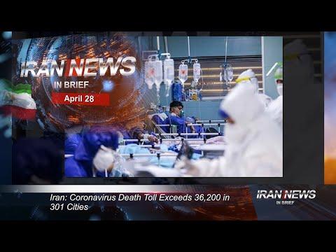 Iran news in brief, April 28, 2020