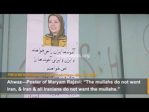 """Down with Khamenei"": MEK Resistance Units 18 May"