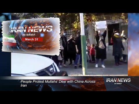 Iran news in brief, March 31, 2021