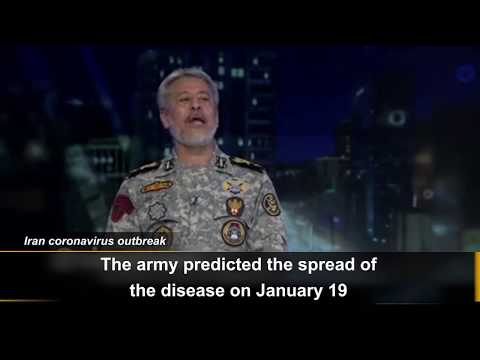 We declared the Army to stay alert due to the coronavirus: Iranian regime's General