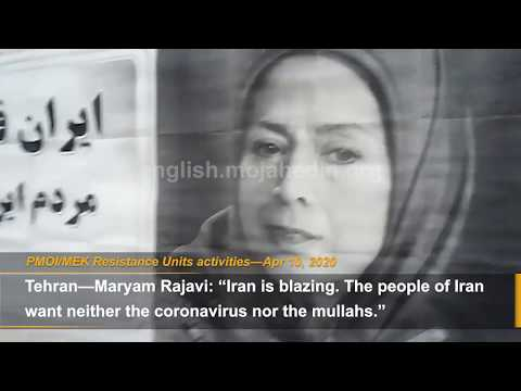 """""""The choice of the brave Iranian generation is the overthrow of Khamenei's rule"""": PMOI/MEK network"""