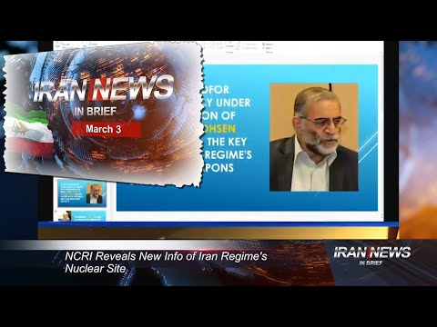 Iran news in brief, March 3, 2021