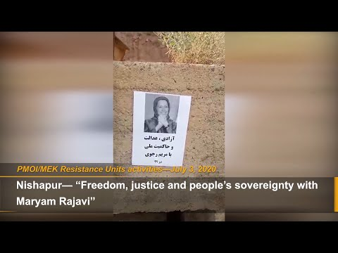 """""""Our goal is to establish freedom and democracy in Iran at any cost"""": PMOI/MEK Resistance Units"""