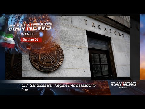 Iran news in brief, October 24, 2020