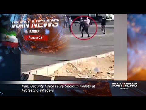Iran news in brief, August 28, 2020