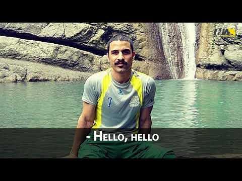 Navid Afkari's phone call the night before his execution