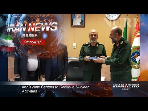 Iran news in brief, October 17, 2020